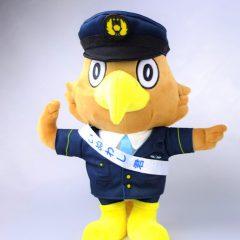 一般財団法人 石川県警察職員互助会 様